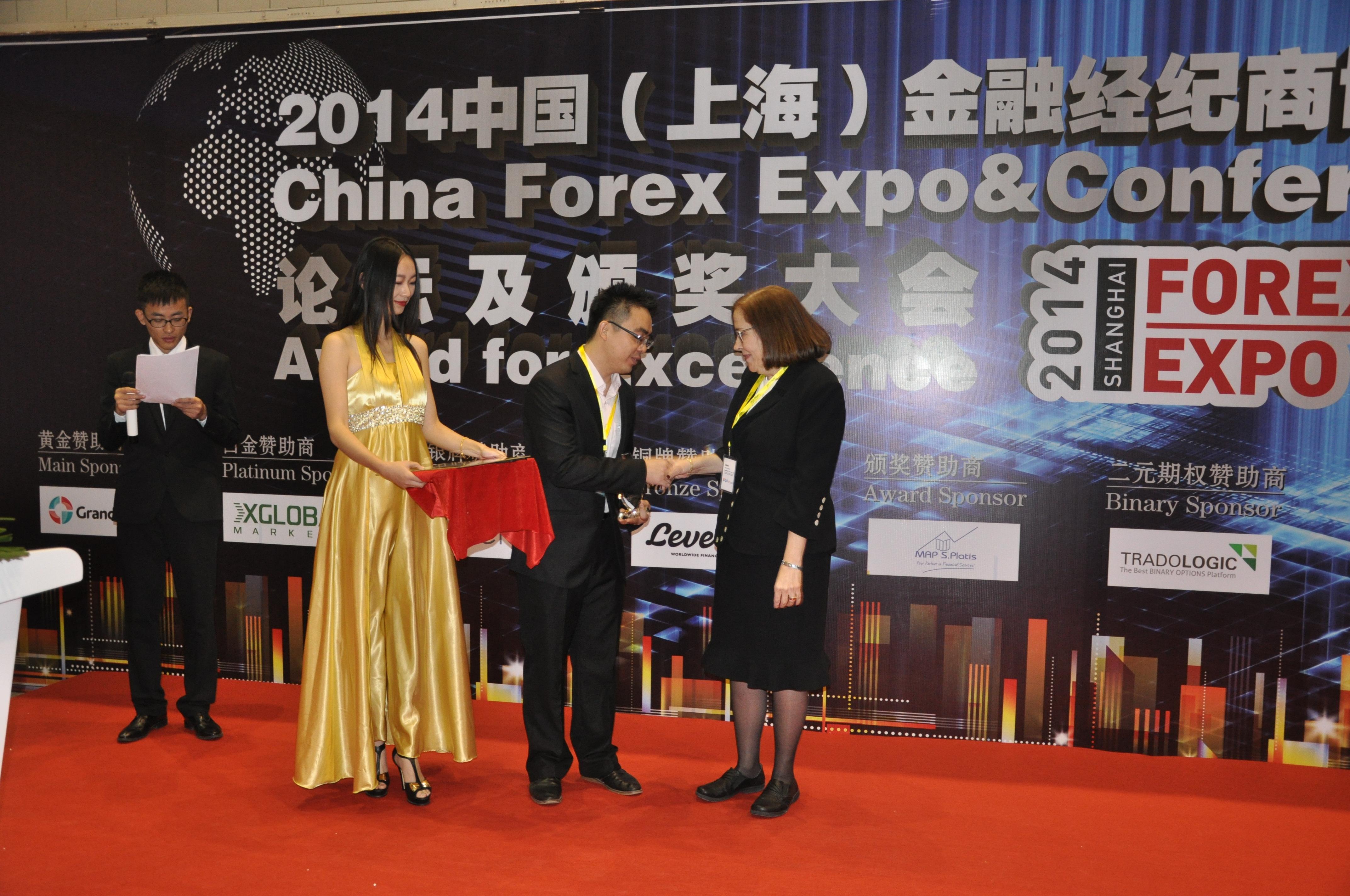 2014 Shangai 3 Fx Trader S Edge Elliott Wave Trading